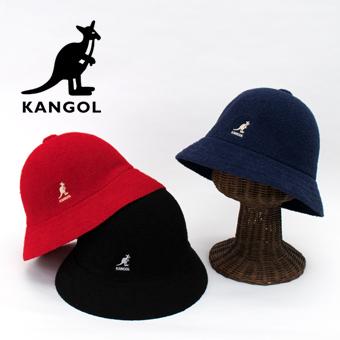 カンゴール