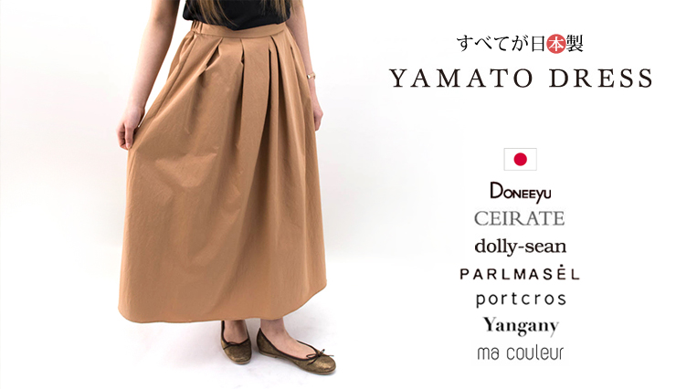 ヤマトドレス